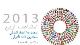 جيم يونغ كيم يكتب عن اليوم العالمي للإيدز 2012